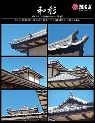 oriental japanese institutional mca tile